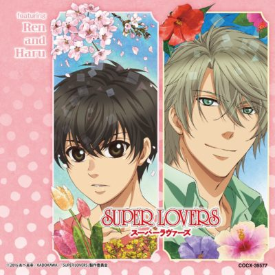 SUPER LOVERS Music Album featuring Ren and Haru