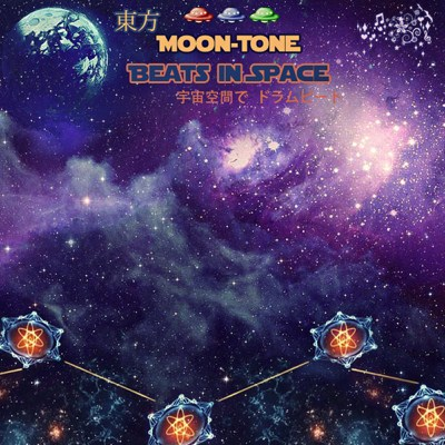 (RTS-13) [2016.05.08] Moon-Tone - Beats in Space (MP3 320KB)