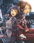 Guilty Crown - OST - Another Side 02