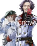 Guilty Crown - Vol. 7 Bonus CD - Radio Council 02 [Undicslosed Version]