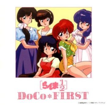 DoCo_First_cover