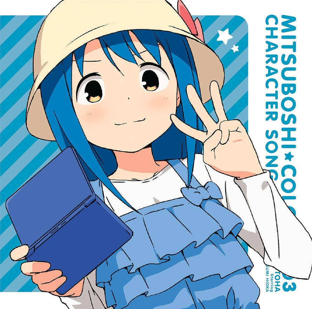 MITSUBOSHI★COLORS CHARACTER SONG SERIES 03 KOTOHA
