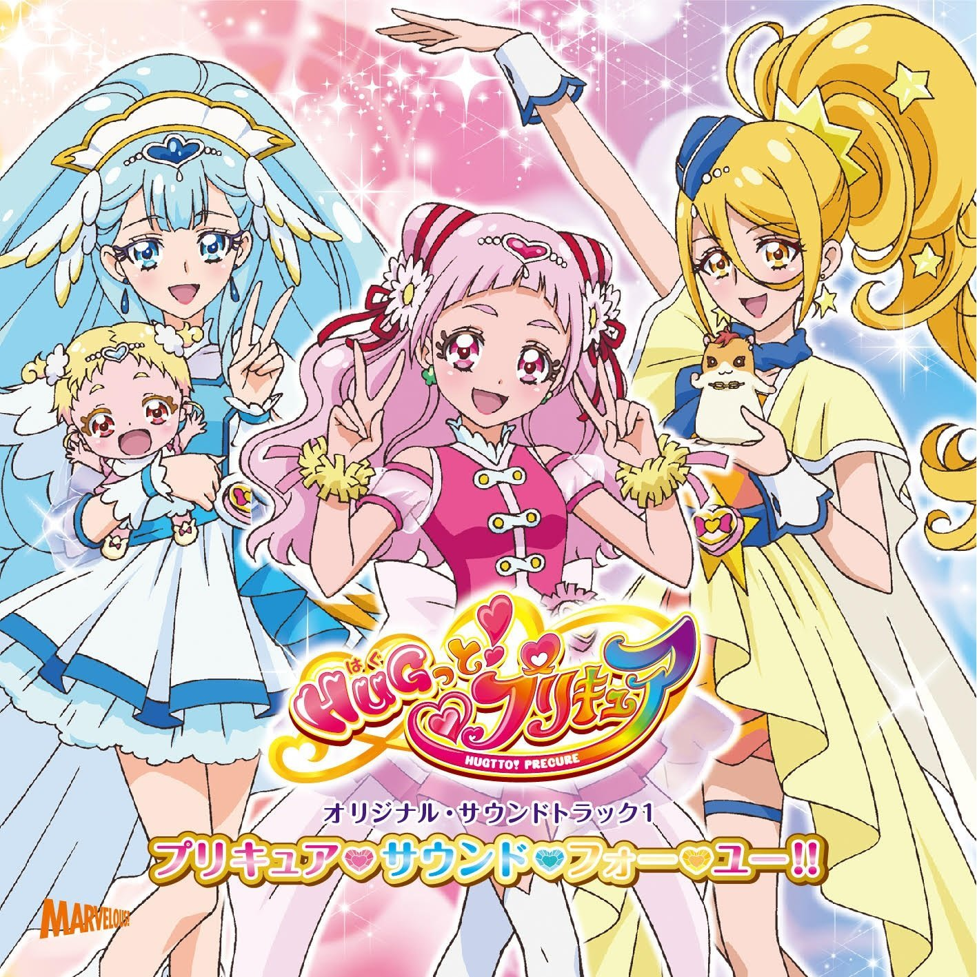 HUGtto! Precure Original Soundtrack 1: Precure♡Sound♡For♡You!!