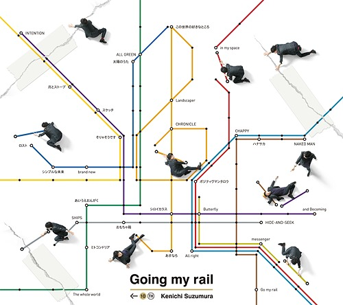 "Kenichi Suzumura 10th Anniversary Best Album ""Going my rail"""