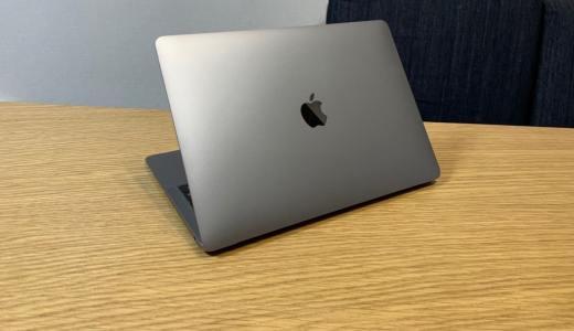【比較レビュ】MacBook Pro/Airの失敗しないマグネット式覗き見防止プライバシーフィルターおすすめの愛用品を紹介【15/13/12/11インチ】