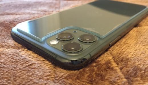 歴代iPhoneの「カメラより厚い」背面フィルムを探す【裸族におすすめ】
