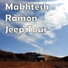 Maktesh Ramon Jeep Tour