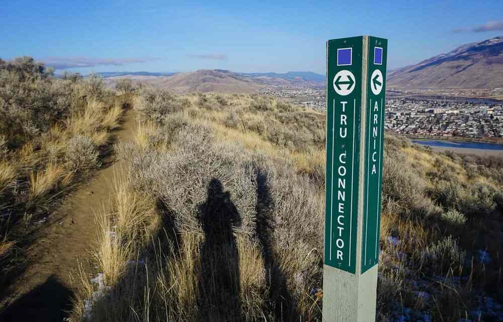 TRU Connector Trail