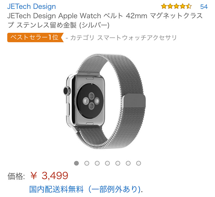 JETech_Design