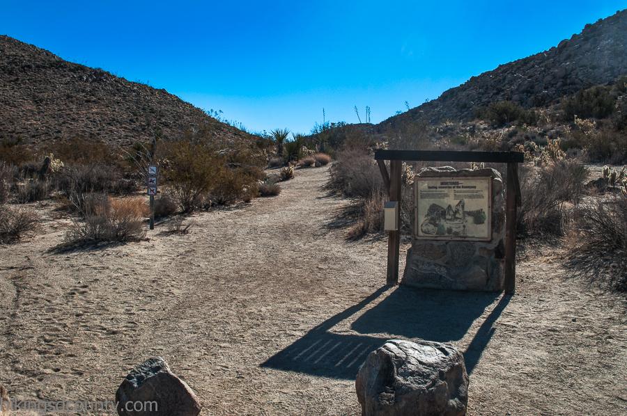 Start of the Morteros trail