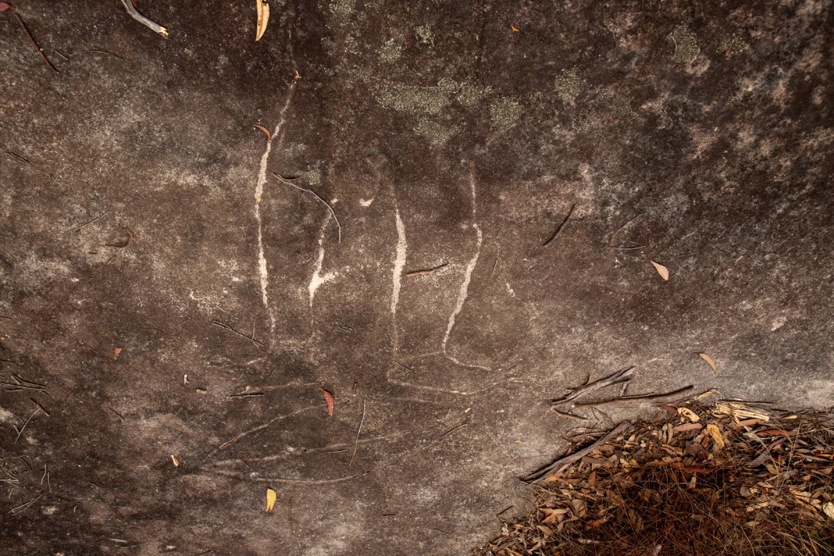 IMG 7394 LR Spirits Rock (Cowan Trail)