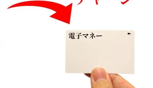 ビットコインをバンドルカードにチャージしてクレジットカードのように利用する方法