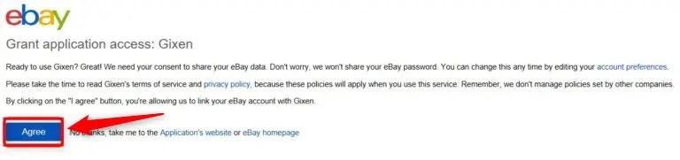 GIXENへのアクセスを許可
