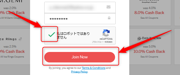 「Join Now」をクリック