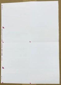 FBAパートナーキャリア用ラベルイメージ1