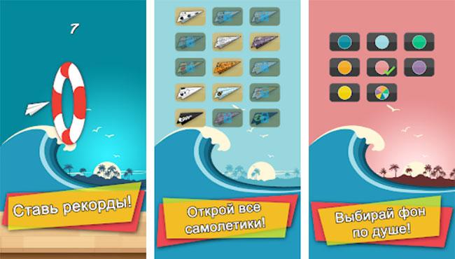 Paper Plane Tap Game Android Kağıt Oyunu İndir apk