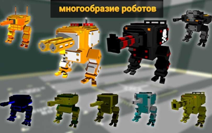 Pixel Walking Robots Android Oyunu indir