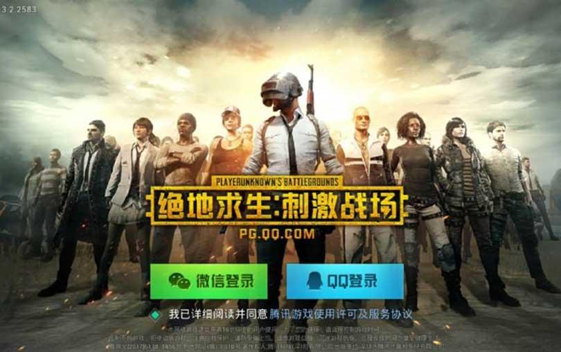 Çin'de PUBG Mobile Çin Sürümü İndirme ve Oynatma
