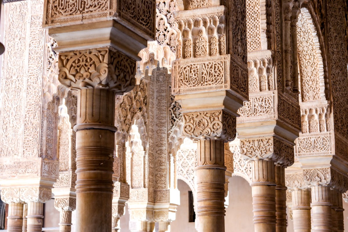 Spain! The Alhambra!