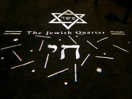 The Jewish Quarter Toledo
