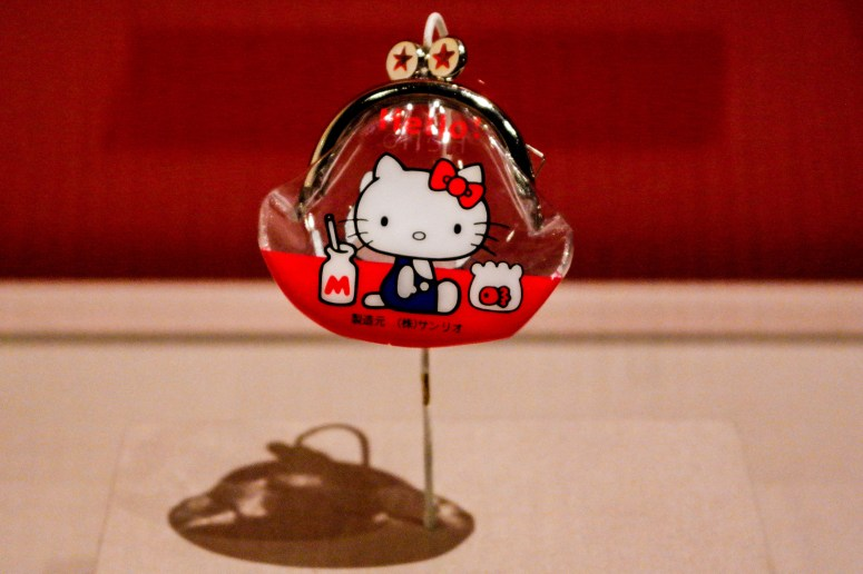 The very first Hello Kitty item