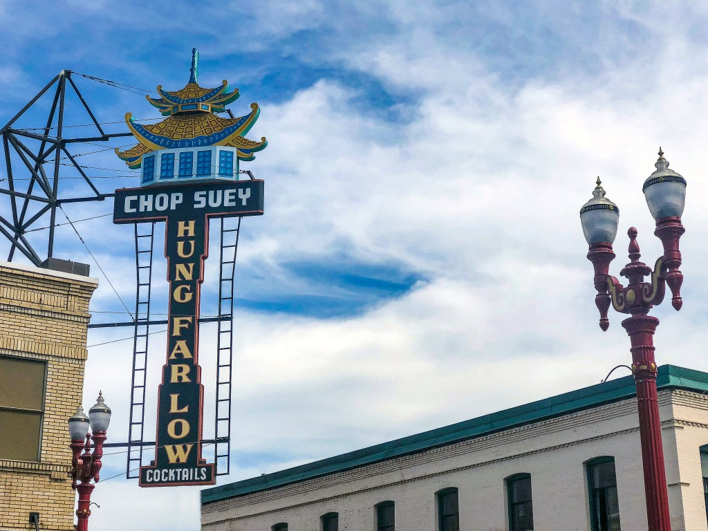 Chinatown Portland Oregon