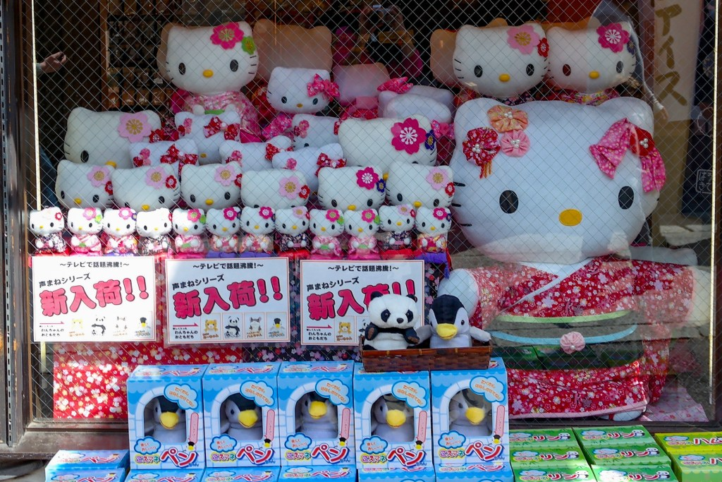 Hello Kitty display Fushimi Inari Taisaha Kyoto Japan