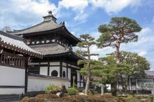 Tofukuji Temple Kyoto Japan