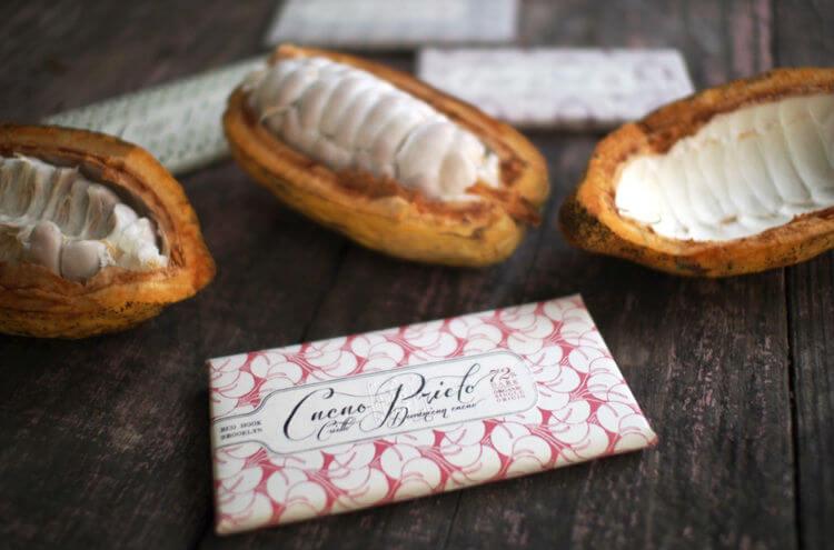 cacao prieto criollo dominican republic 72