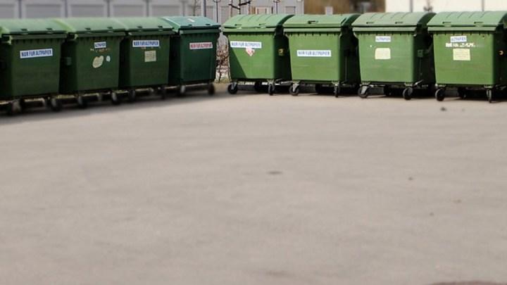 """""""Invisible Waste: Abfälle, die wir nicht sehen – schau genau hin!"""""""
