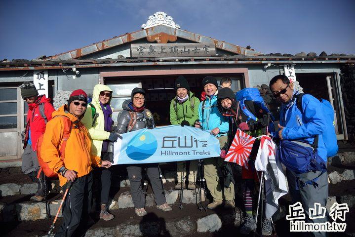 富士頂上神社
