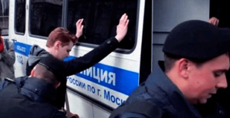 Detienen a 4 terroristas de ISIS que planeaban ataque en Moscú