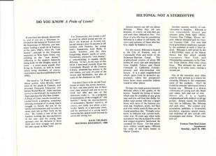 80s_brochure3