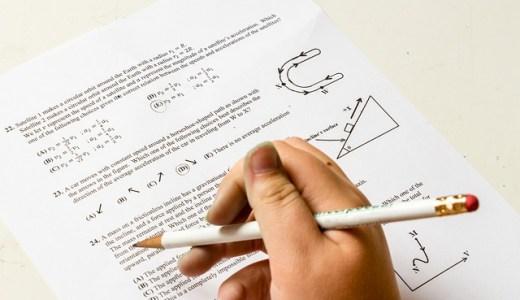 学校のテスト中にできる!バレても怒られない暇つぶし方法7選!