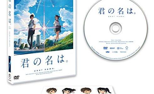 暇つぶしにオススメなアニメ映画9選!アニメ好きの筆者がご紹介!