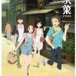 夏休みの暇つぶしにオススメな面白いアニメ9選!アニメ好き必見!