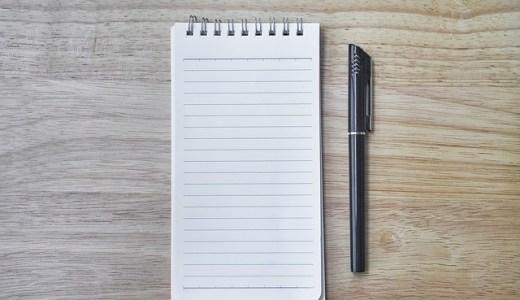 紙とペンがあればできる暇つぶし方法7選!ちょっとした時間にオススメ