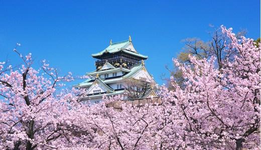 春にオススメな関西のお出かけスポット9選!楽しめる場所をご紹介!