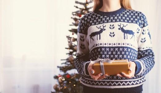 付き合う前にプレゼントをくれる時の女性心理6選!実はこう思っている!
