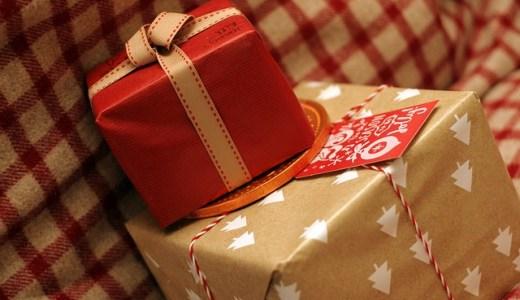 付き合う前のプレゼントにネックレスはアリ?重いと思われる?