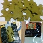 セリア100均のクッキーミックス【抹茶】で作ってみた。