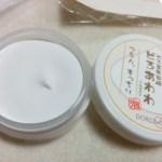 【どろあわわ】どろ豆乳石鹸のサンプル貰ったので使ってみた結果☆