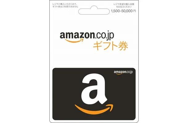 amazon-gift-cad2