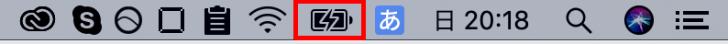 macbook-battery-remain