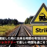 train-delay