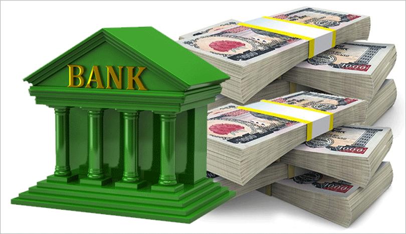 आजदेखि ११ बजेबाट १ बजेसम्म बैंक तथा वित्तीय संस्थाहरू खुल्ने