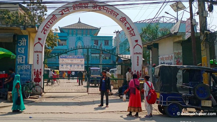 नारायणी अस्पतालबाट दुई जना कोरोना संक्रमित 'फरार'