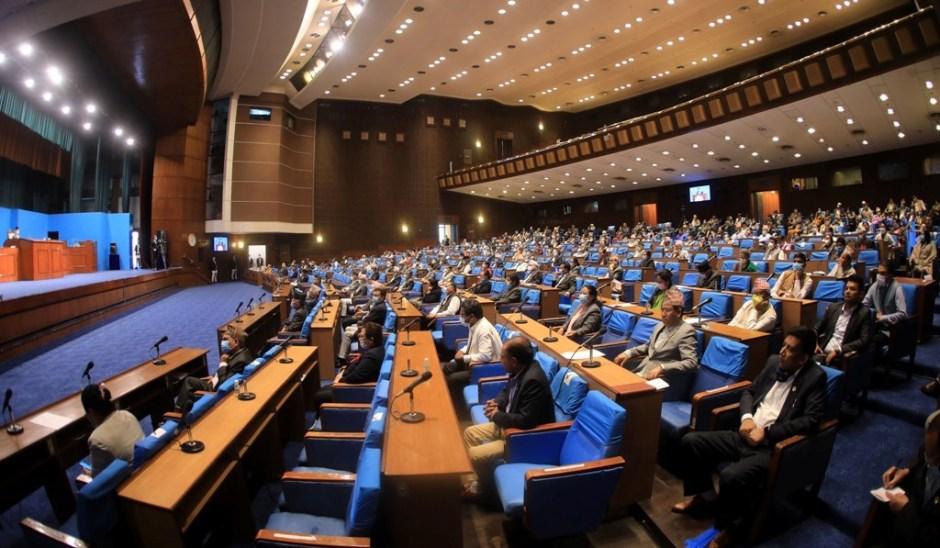यी १५ सांसदः जो महत्वपुर्ण संविधान संशोधनमा अनुपस्थित रहे