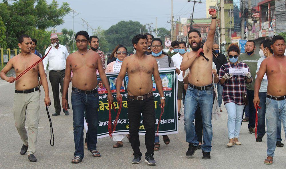 रुकुम घटनाको विरुद्ध 'अर्धनग्न' शरीरमा कोर्रा हान्दै प्रदर्शन