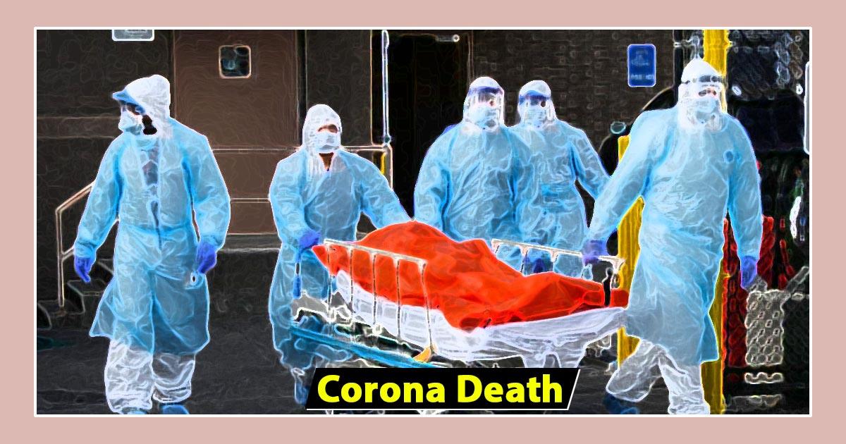 गण्डकीमा थप चार जनाको मृत्युः पोखरामा थपिए १०१ संक्रमित
